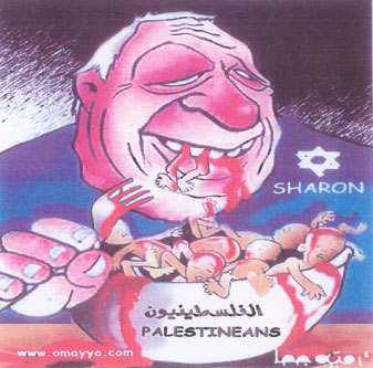 Al Quds Cartoon